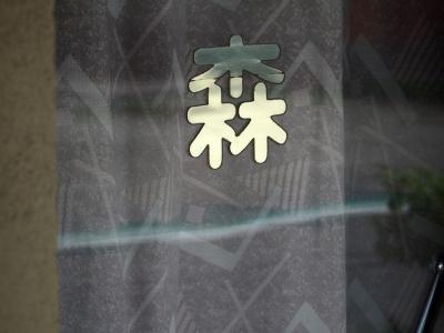 日乗 / 海景 涅槃前